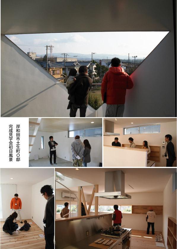 2009.1.17kengakukaifuukei[1]