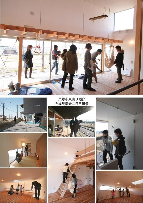 2010.2.21kengakukai[1]