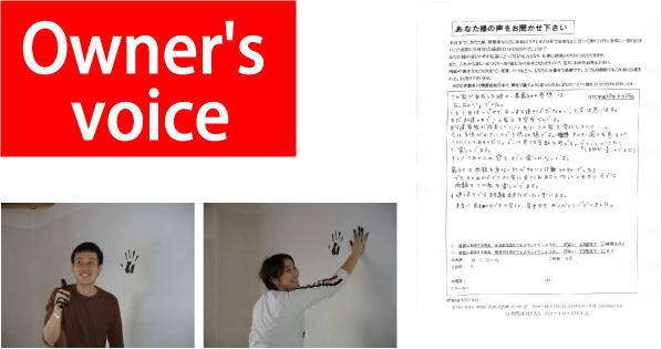 ibD20110717164942a
