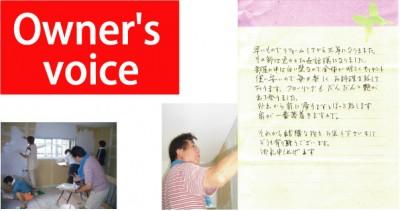 dDJ20110717170749